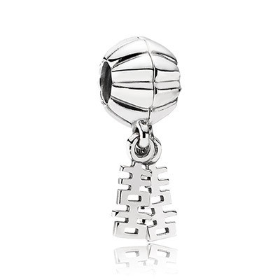 Pandora Chinese Double Happiness Pendant Charm Silver