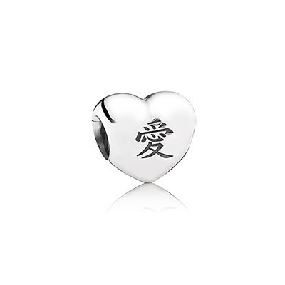 Pandora Ai Heart Charms